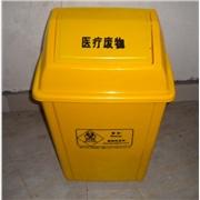 供应天天环保医用翻盖垃圾桶/生活垃圾桶