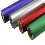 潍坊哪有销售价位合理的彩色镀铝膜_彩色镀铝膜代理