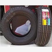 供应最新万力轮胎报价 万力轮胎价格表_万力轮胎型号规格
