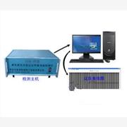 供应LDR-3型单体液压支柱让压性能电脑记录仪
