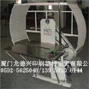 台湾精彩常用结束带机批发厂家哪家好力荐【龙德兴】非常好