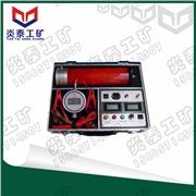供应厂家直销ZGF 系列数显式直流高压发生器价格
