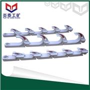 供应炎泰GL-PVC矿用电缆挂钩 通信电缆挂钩图片 塑料电缆钩子供应商