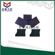 供应复合橡胶垫板 橡胶垫板 耐穿垫板价格 绝缘好垫板