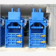 供应川洋80吨液压废塑料压缩机