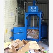 立式废纸压缩机