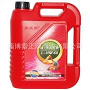 供应68#抗磨液压油