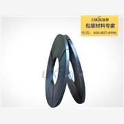 供应南京乐扣-烤蓝打包带|铁皮打包带