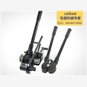 供应南京乐扣-S93铁皮带打包机