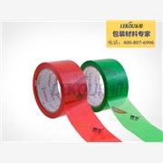供应南京乐扣-彩色底单色印刷胶带