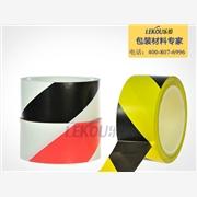 供应南京乐扣-双色警示胶带|斑马胶带