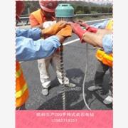 供应欧科多种销售山西ZDQ18手持式岩石电钻
