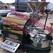 郑州价格合理的3公斤咖啡豆烘焙设备批售――上等专业咖啡豆烘焙机