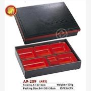 供应 双剑A9-209便当盒