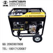 供应汉萨动力HS6500EW直流发电电焊机
