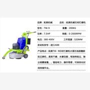供应长沙浏阳市石材研磨机 石材翻新研磨机 蓝宝石石材护理