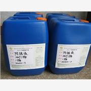 供应金盾铁铝等金属制品专用气相防锈液