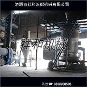 济源单段煤气炉 河南省具有口碑的单段煤气炉供应商,非祥和冶锻机械公司莫属