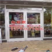 哪儿有卖具有口碑的铝合金肯德基门,优质的铝合金肯德基门