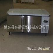 滨州专业的点菜柜,就在华盛制冷设备|点菜保鲜柜