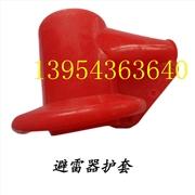 山东利安电器供应优质电力硅胶护套