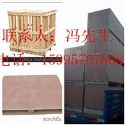 供应100*100*150常州出售钢带箱 常州出口包装箱