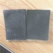 广东省价格合理的导热硅胶——专业的导热硅胶批发