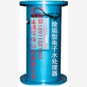 供应潇源除垢型电子水处理设备