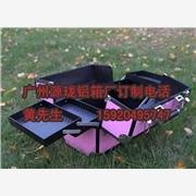 供应广州铝合金化妆箱厂 定做铝箱