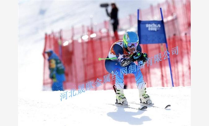 滑雪场防护网