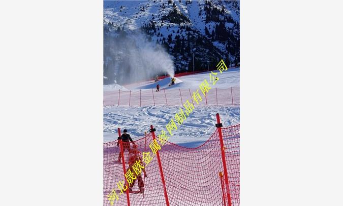 滑雪场安全网