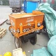 济宁市哪家生产的电动运料车是划算的