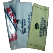 天人?#21040;?#22609;料为您提供最热门海南塑料袋