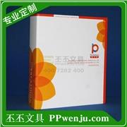 【上海丕丕】订制a5纺织样品册 立式纺织样品册 印logo