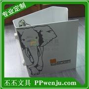 【快速打样】定制a4服装辅料样品册 多功能服装辅料样品册