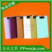 上海工厂|定做|高档|拉链样品夹 磨砂半透明|拉链样品夹