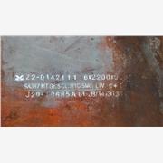 供应1Cr5Mo容器板舞钢1Cr5Mo现货正火回火1Cr5Mo规格齐全