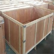 恒盛木材包装供应精品大型机械设备包装