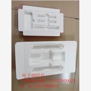 供应泽林电子烟纸托、电子产品纸托