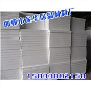 供应邯郸泡沫板材,泡沫板材厂家,邯郸龙华保温材料