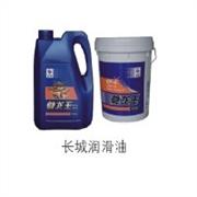 福清车用润滑油 【厂家直销】价格合理的工业润滑油