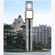 中山市森隆堡灯饰有限公司(仿云石灯|水晶灯|仿云石景观灯|庭院灯