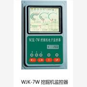 供应智能机械WJK-7w仪器仪表仪表台