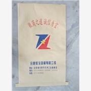供应徽宝包装不限多层牛皮纸袋