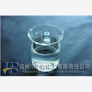供应脱硫消泡剂