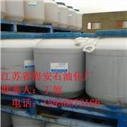 供应海石花EL-20乳化剂