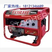 供应250A汽油发电电焊机