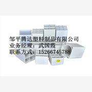 供应PVC通信管,PVC栅格管,九孔栅格管报价