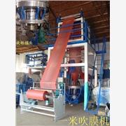 供应新东方65高低压吹膜机  吹膜机