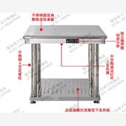 供应瑞奇电器S5-180瑞奇取暖桌取暖桌节能取暖烤火桌
